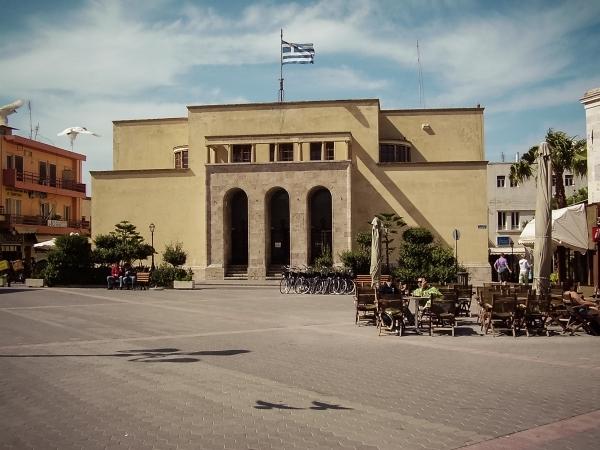 Arkeologiska museet