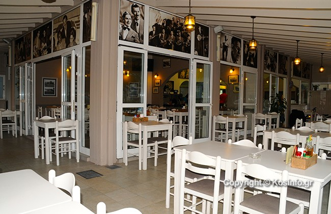 Lambros Grill Restaurang