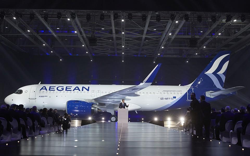 Aegean Air ny Logga och Flygplan